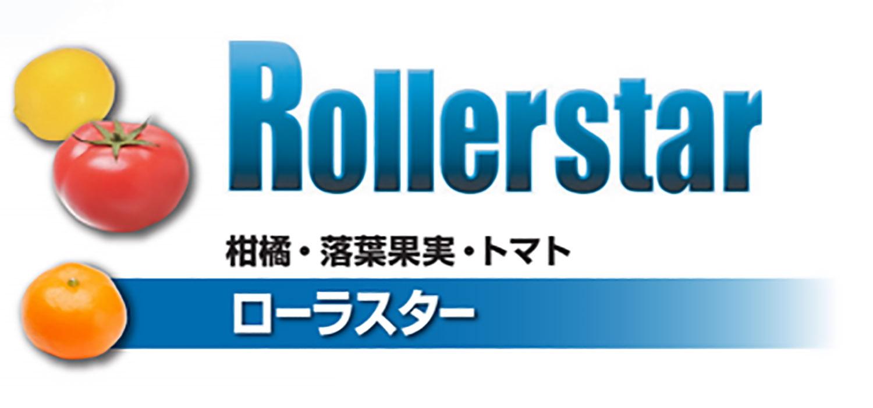 Rollerstar