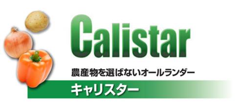 Calistar